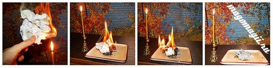способ гадания на бумаге со свечой и