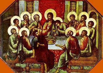 христос и апостолы